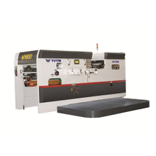 MY800 Automatic Diecutting & Creasing Machine