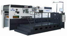 TYM1020-H Automatic Foil Stamping & Die-cutting Machine